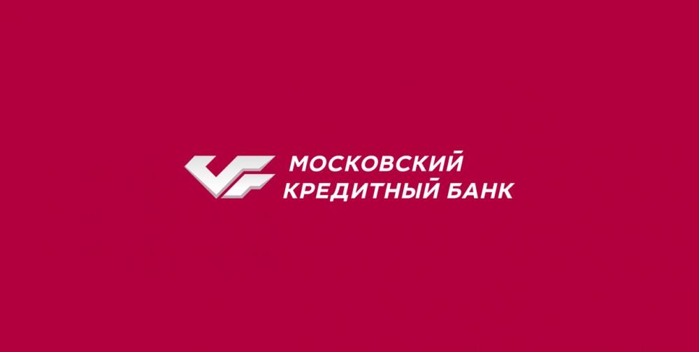 московский кредитный банк депозиты