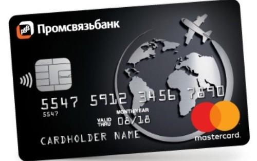 На карту Промсвязьбанка начисляются бонусные баллы за покупки