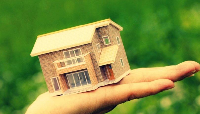 РНКБ кредитование под залог недвижимости