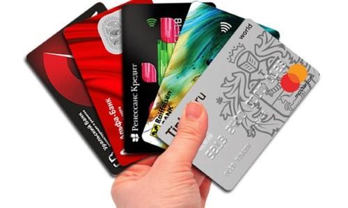 Кредитные карты 30 тысяч