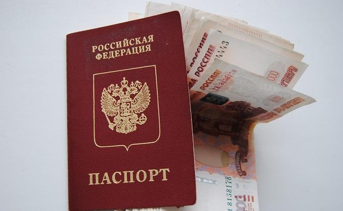 Займ под залог паспорта