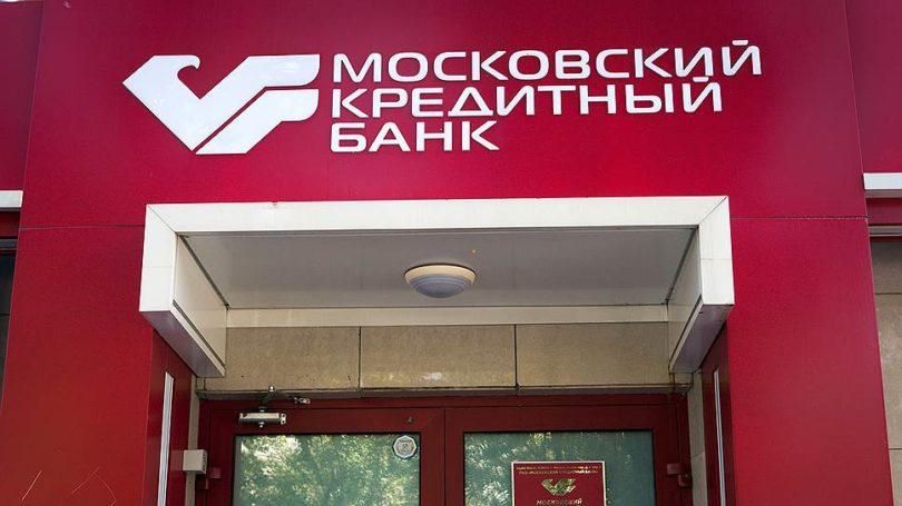 Здание МКБ.