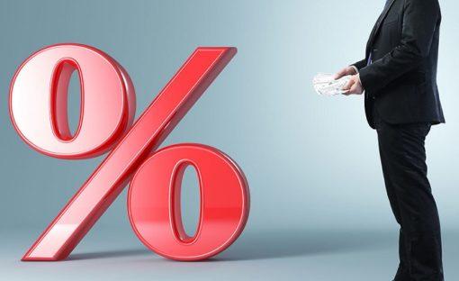 Высокие процентные ставки на займ