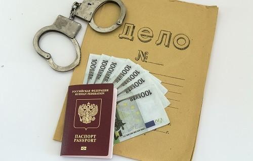 Штраф из выдачу кредита под паспорт