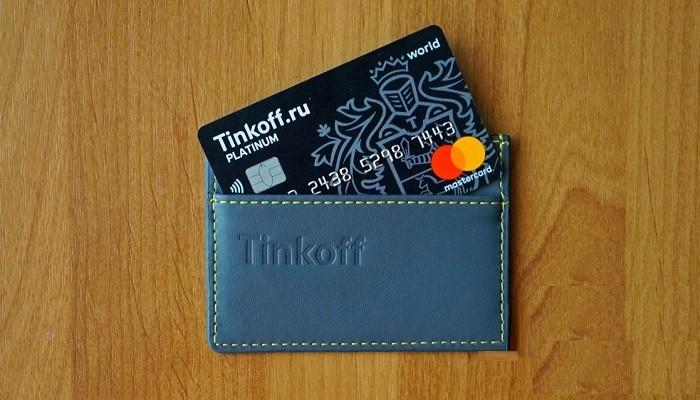 расписка об оплате кредита