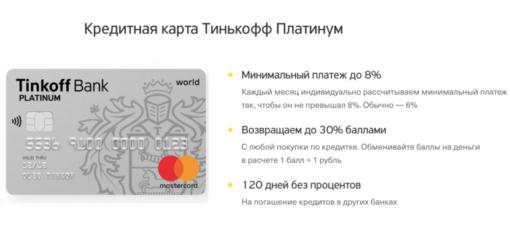 кредит онлайн потребительский кредит