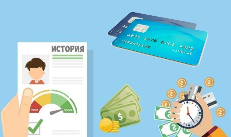 Займ на карту мгновенно круглосуточно без отказа с плохой кредит