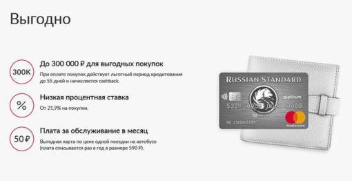 Уралсиб банк бизнес онлайн вход в систему