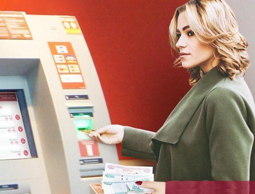 Банкомат банка Русский Стандарт