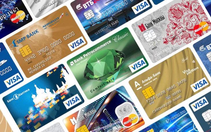 как выбрать кредитную карту на выгодных условиях