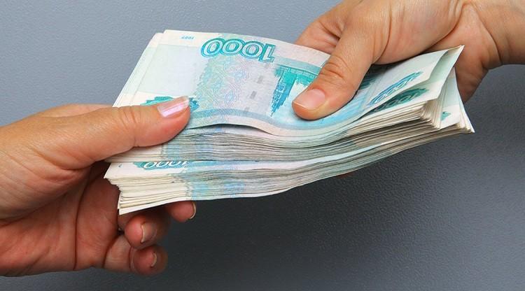 Срочный кредит наличными в день обращения без справок 500000 руб